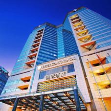 北京洲际酒店职业装定制