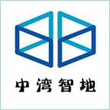中湾智地物业公司职业装定制