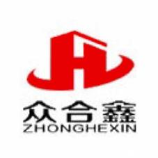 北京众合鑫地产有限公司职业装定制案例