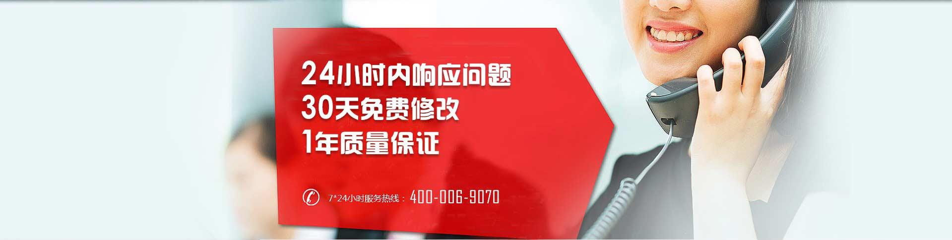 北京职业装厂家—五洲之星职业装服务保障