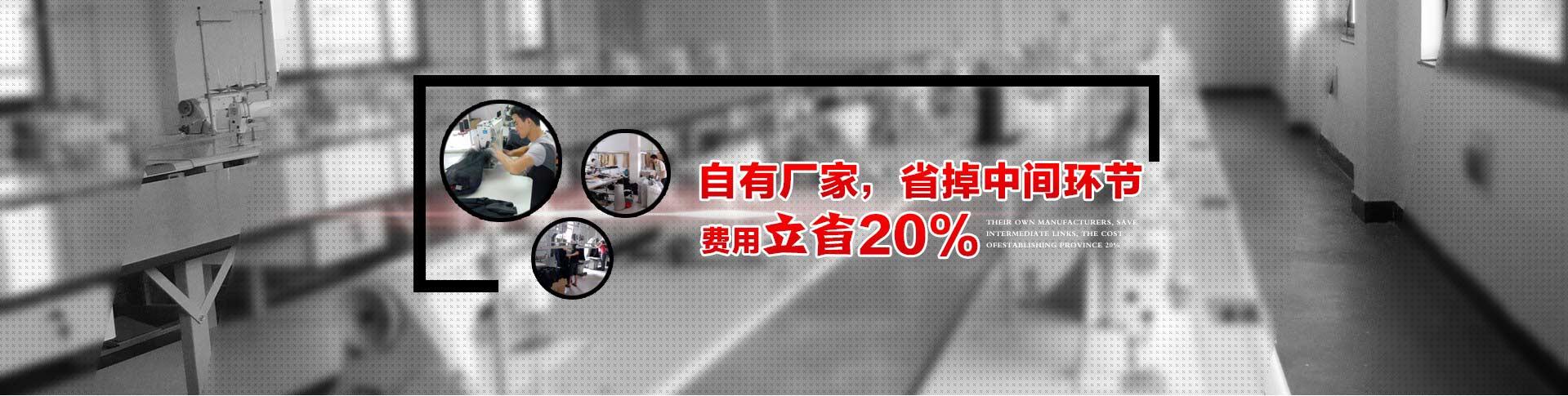 北京五洲之星职业装厂家优势