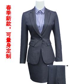 春季新款女士职业装套装定制