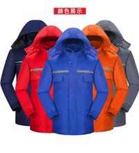 冬季棉服防静电工服定做