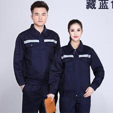 北京制服定制和工作服定制区别