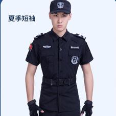 河南保安工作服定制批发
