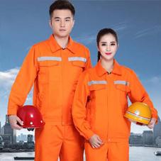石油化工行业的工服应该怎么设计定做?