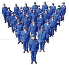 北京工服定做多少钱一套比较合理