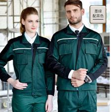 北京冬季工服定制厂家哪家好?