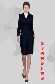 时尚女士职业西装定制