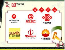 北京大型国企单位工服采购供应商