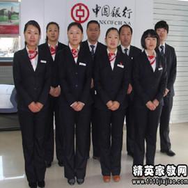 中国银行工作服的讲究