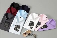 哪里有夏季职业装衬衣定制厂家?