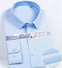 液氨免烫员工长袖衬衫定制