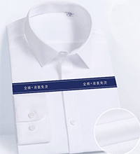 白色商务男女长袖衬衫定制