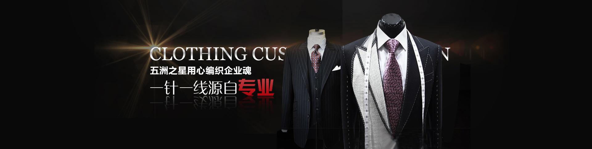 服装款式图独特设计