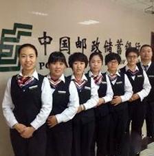 中国邮政储蓄银行职业装定做案例