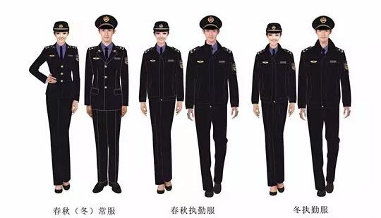 2017城管制服