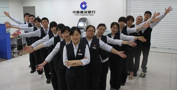 北京银行工资|北京银行待遇怎么样   职朋职业圈