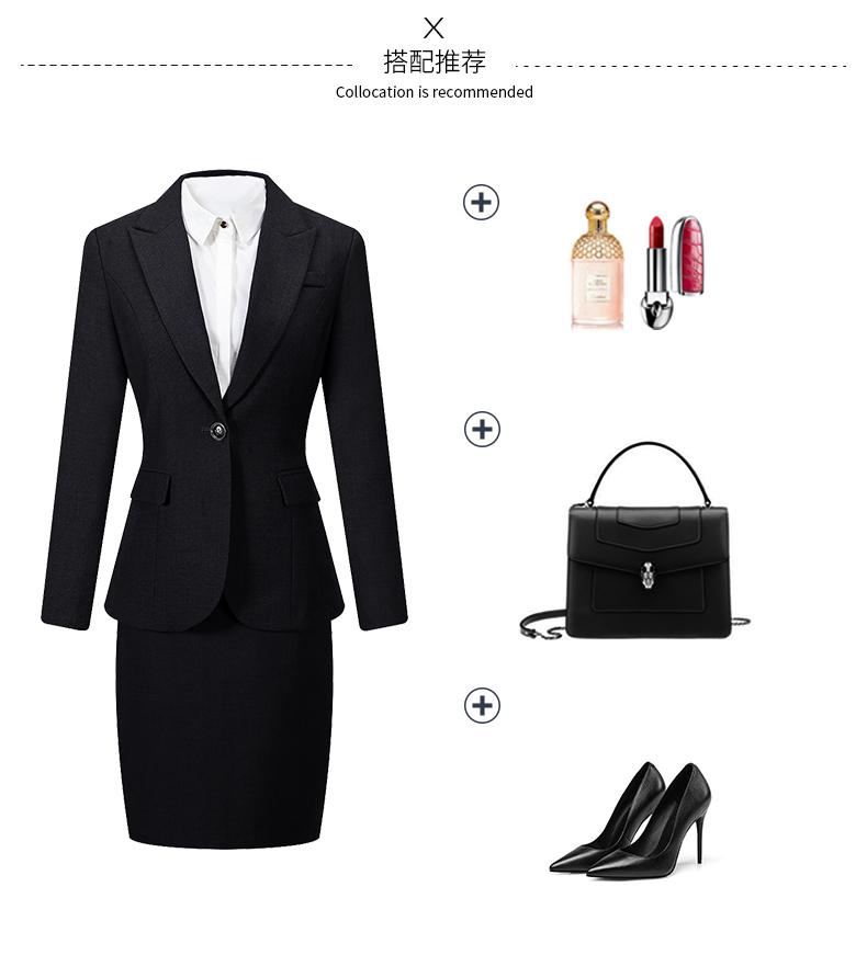 女士行政黑色职业装套装搭配建议
