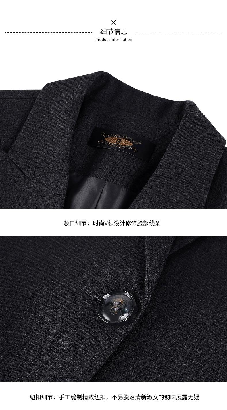 女士行政黑色职业装套装领型细节图展示