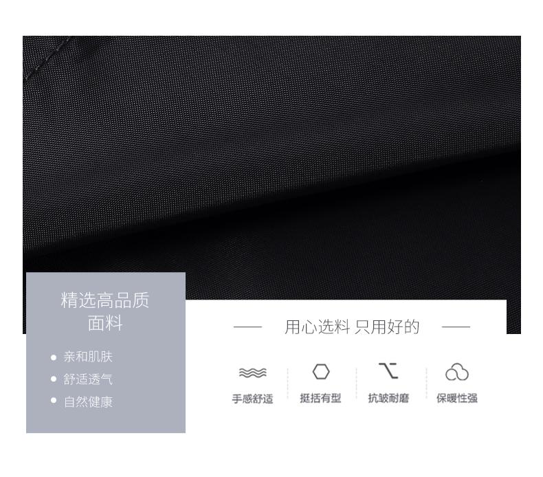 女士行政黑色职业装套装领型细节图展示  女士行政黑色职业装套装口袋细节图展示  女士行政黑色职业装套装面料介绍